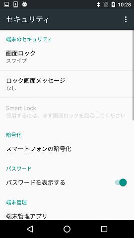 Screenshot_20180206-102853.png