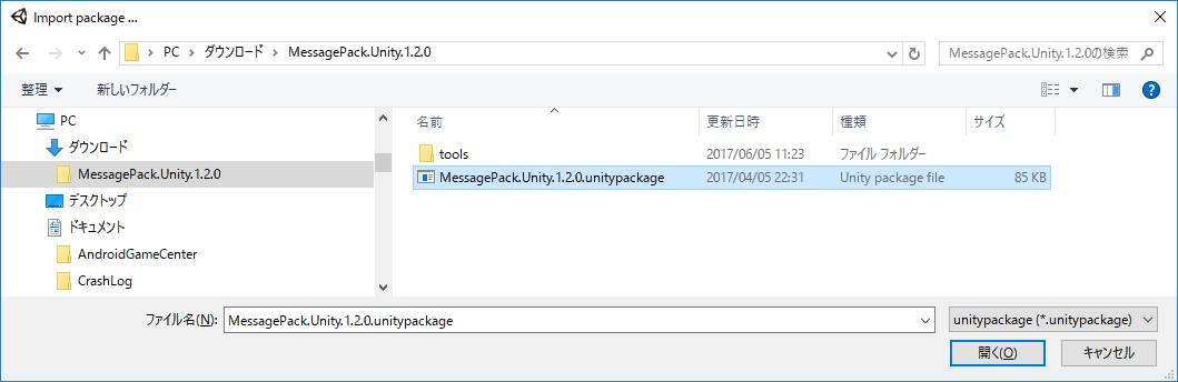 MessagePack-CSharp Map型 メモ - Qiita