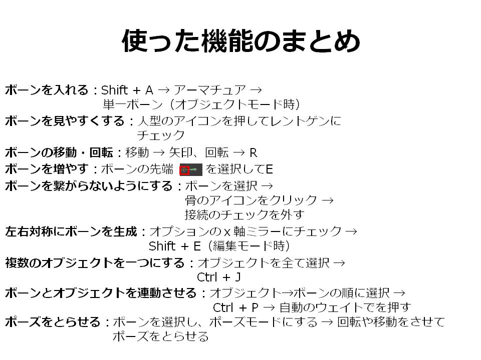 スライド43.PNG