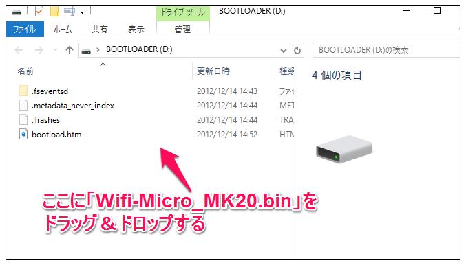 20160117_redbear-wifi-micro_006.png