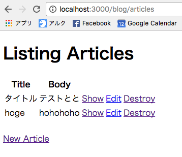 scaffold_article.png