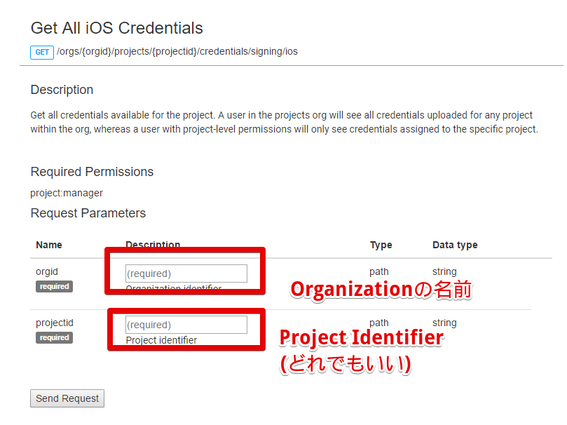 GetAlliOSCredentials.png