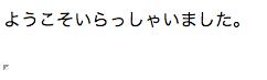 スクリーンショット 2015-02-10 1.05.58.png