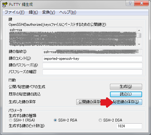 key_save.png