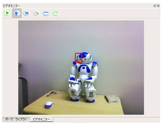 nao-recog-point-2.png