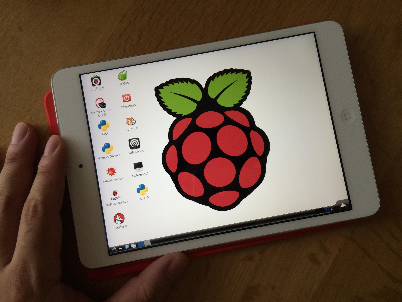 Pocket Cloud ProでiPad miniからRaspberry Piに接続した様子