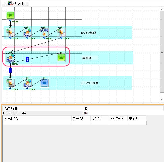 XMLインポート03.png