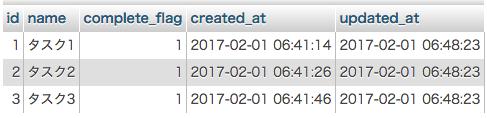 スクリーンショット 2017-02-01 6.48.33.png