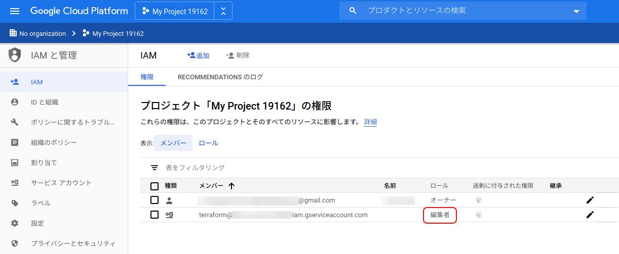screenshot-console.cloud.google.com-2020.05.28-09_47_09.png