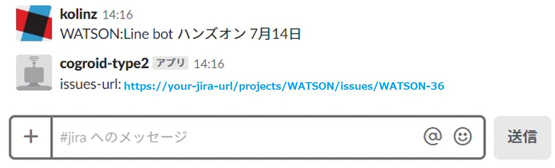 slack_jira_create_issues_2.PNG