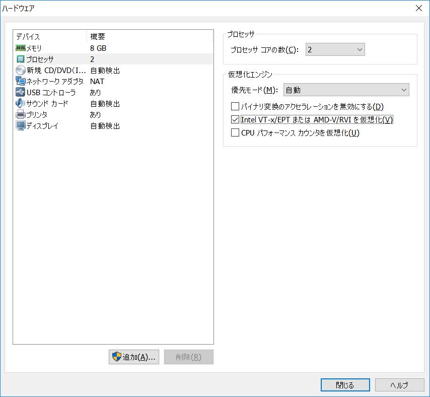 minishift v1 28 0をCentOS7 6-Minimalにインストールしてみた