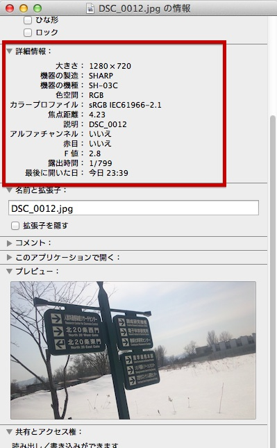 Finder02.jpg