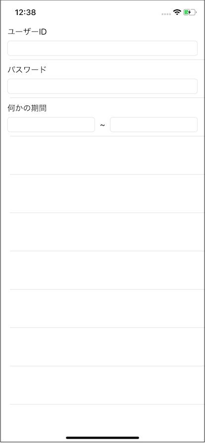 Simulator Screen Shot - iPhone XR - 2018-12-17 at 00.38.25.png