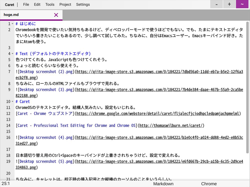Screenshot 2018-03-21 at 23.10.57.png