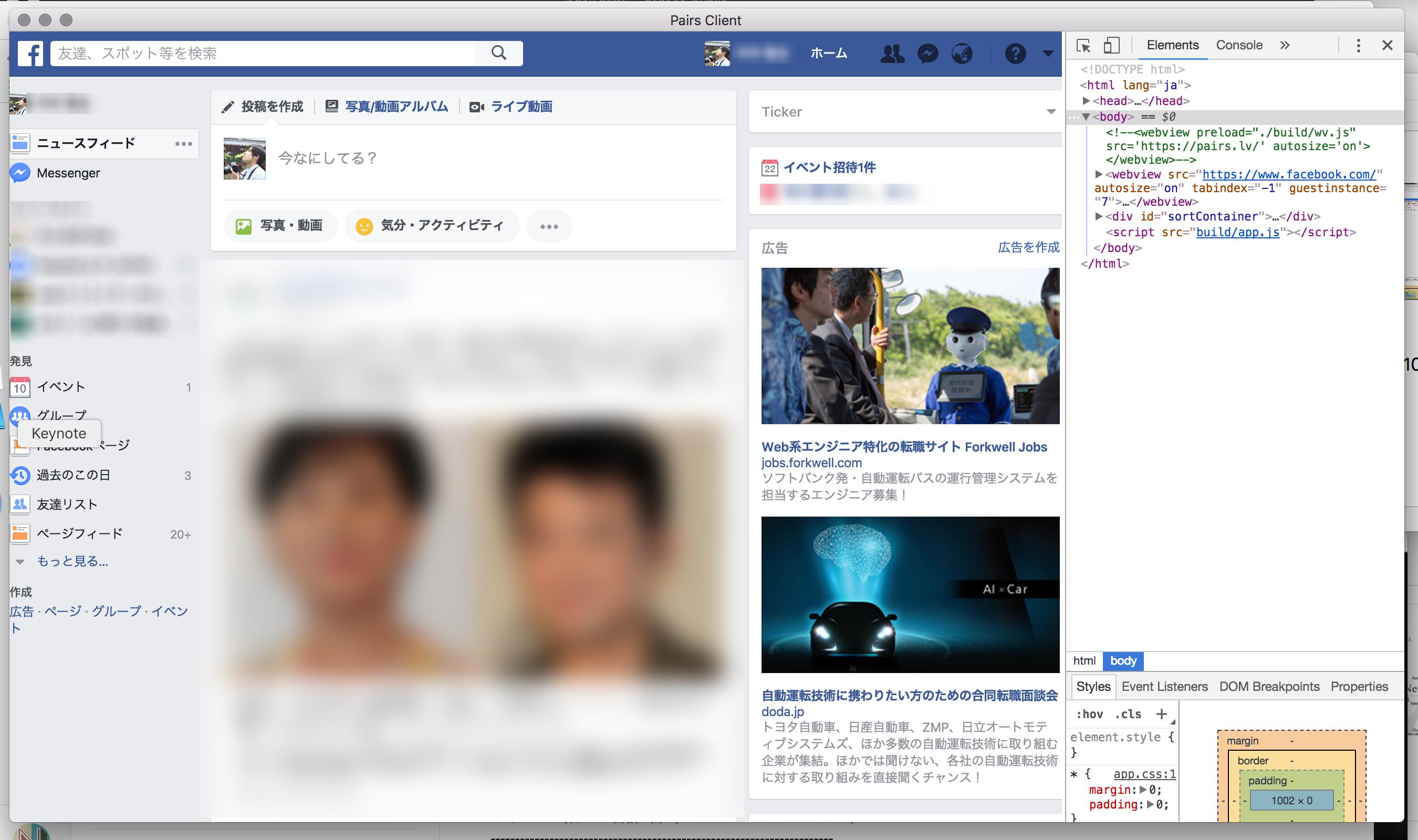 Screenshot 2017-07-10 22.54.38.png