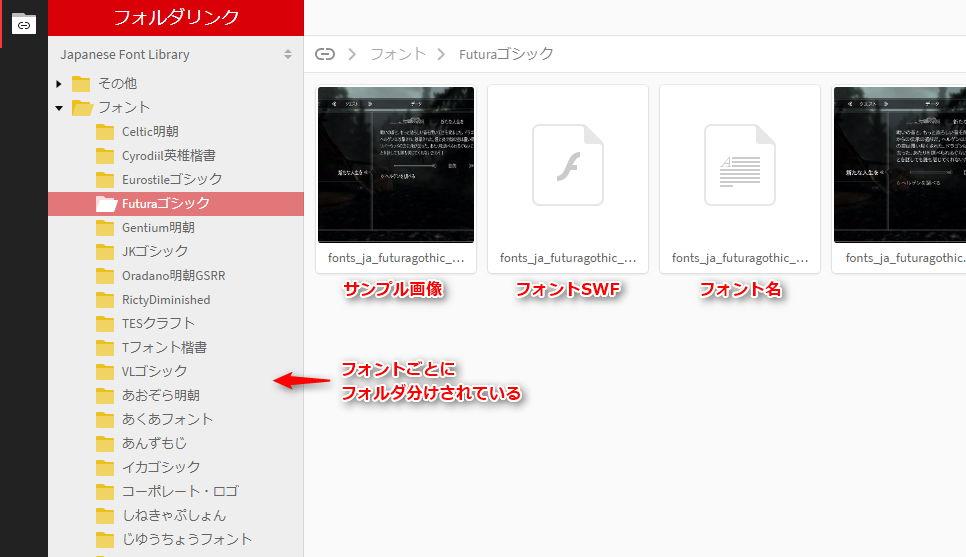 select_fonts.jpg