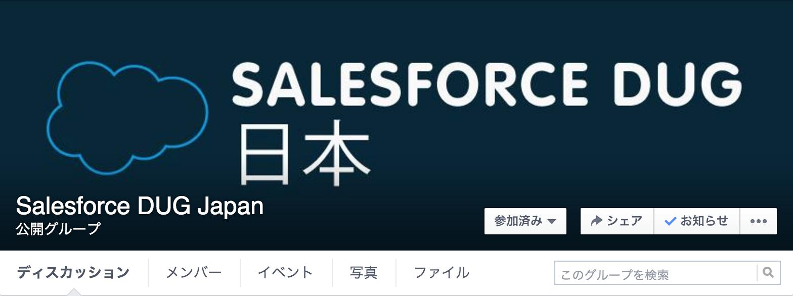 スクリーンショット 2015-11-23 19.44.10.png
