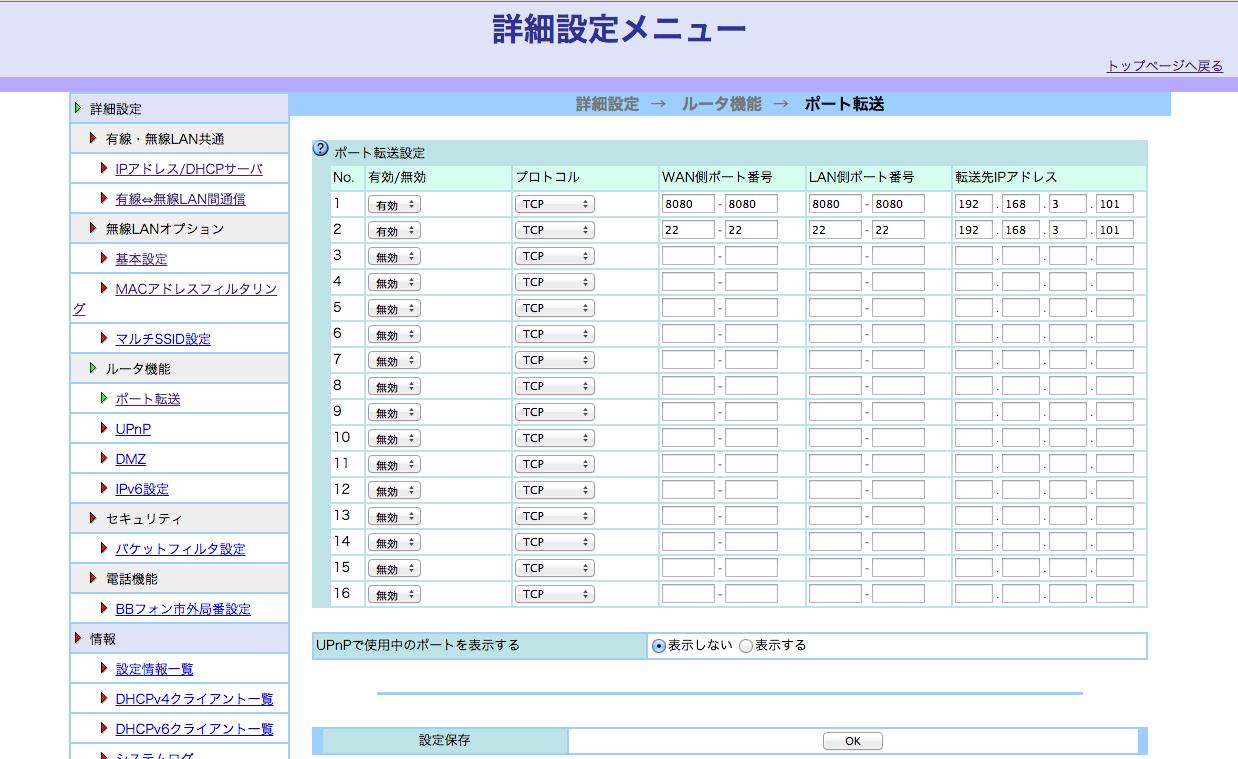 スクリーンショット 2015-12-30 16.40.42.png