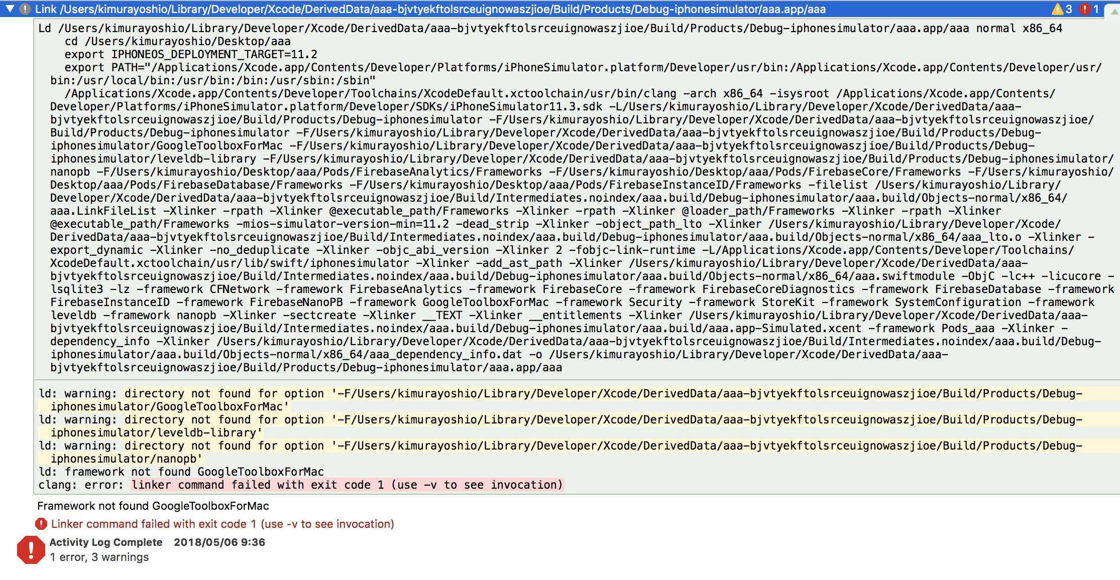 iOSのビルドエラーで困ったこと(linker command failed with