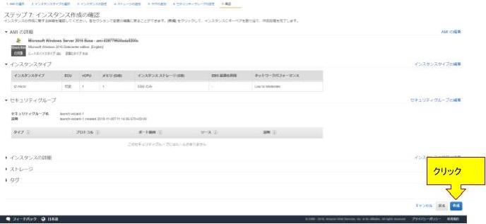 帰社日 画像集 (2).jpg