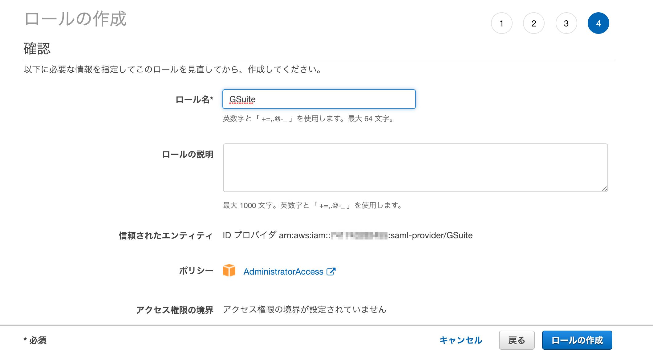 スクリーンショット 2019-01-05 0.20.54.png