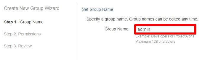 グループ名の入力