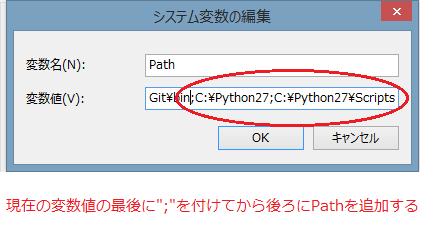 Pathの追加.png