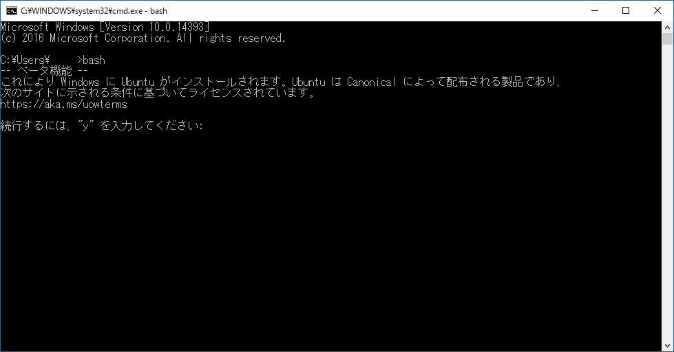 ubuntu09.png