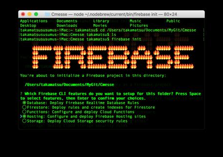 firebase_init.png
