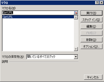 マクロ1.png