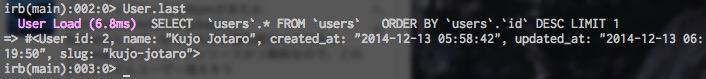 スクリーンショット 2014-12-13 15.21.09.jpg