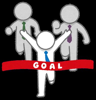 figure_goal_race_business.png
