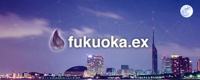 fuuoka.ex