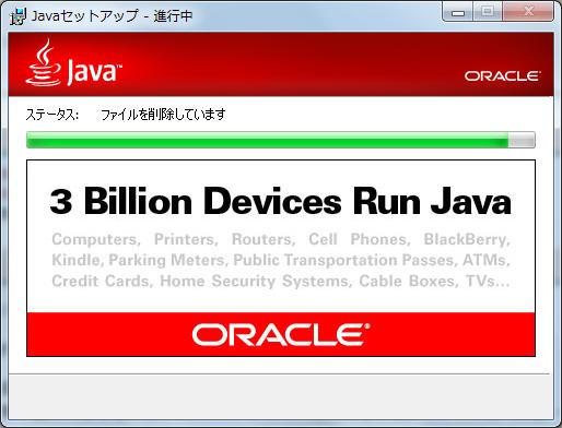 30億デバイスで.png