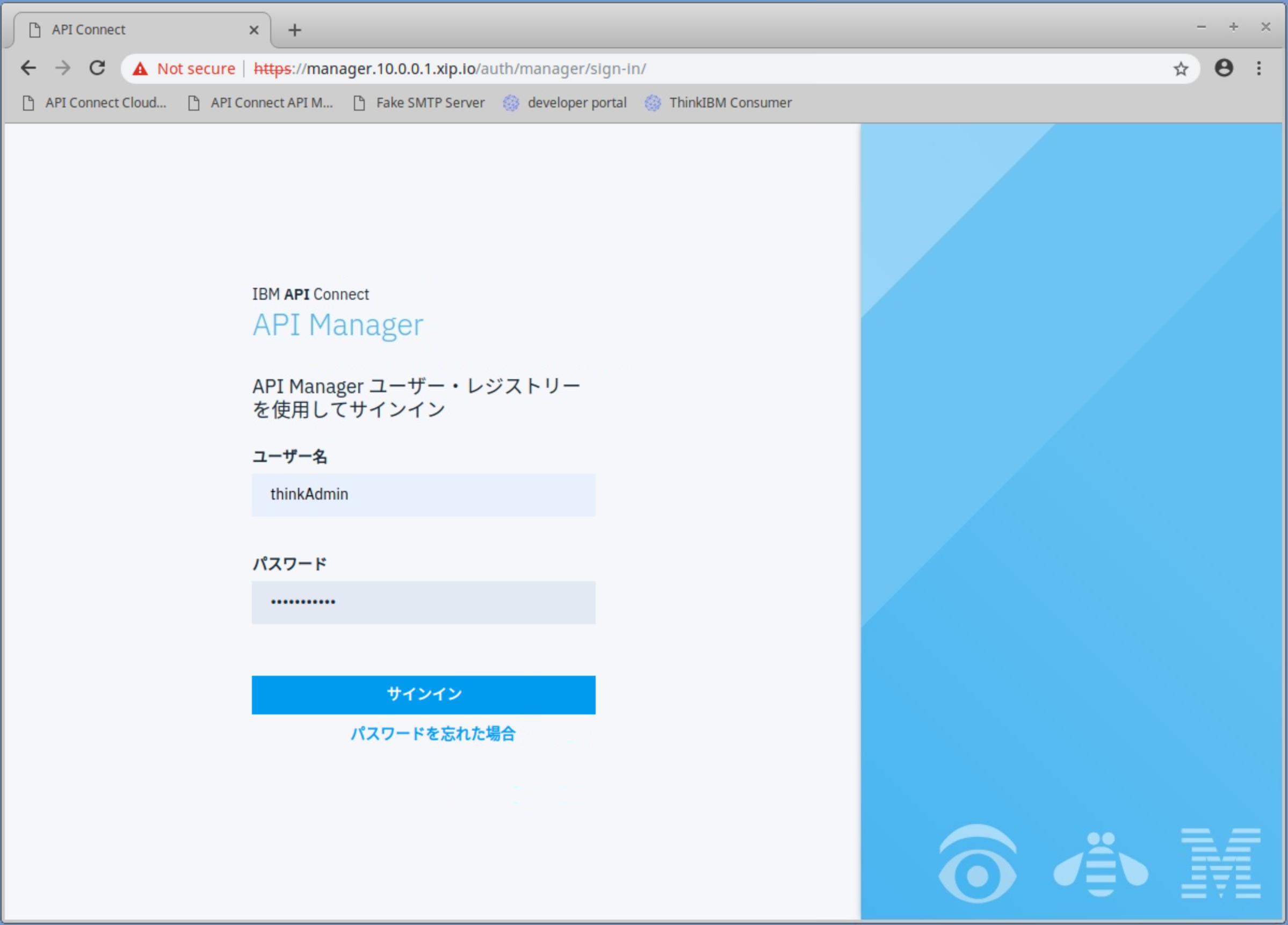 API Connect v2018 のハンズオンをやってみた - Qiita