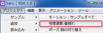 03.髪揺れ.png