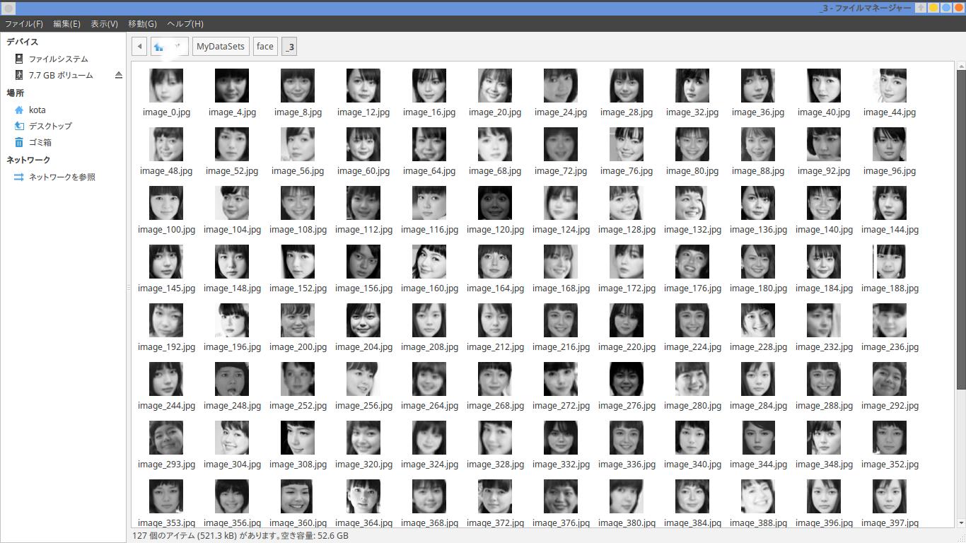 keras GAN 自前データセットで画像生成 - Qiita