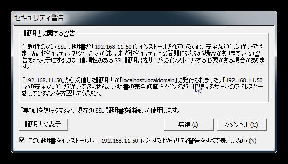 SnapCrab_2015-12-09_No-01.png