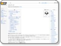 http://aws.clouddesignpattern.org/
