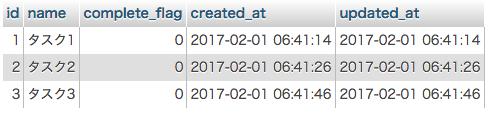 スクリーンショット 2017-02-01 6.42.02.png