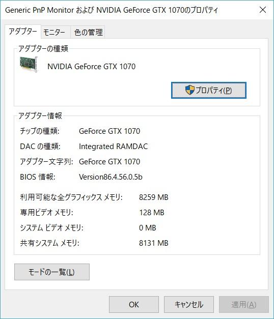 0406_gtx2.jpg