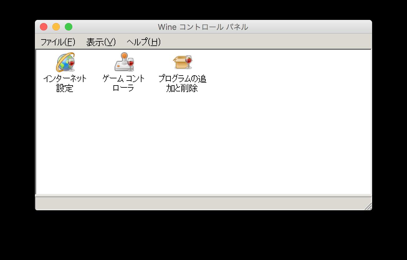 スクリーンショット 2016-04-18 0.06.37.png