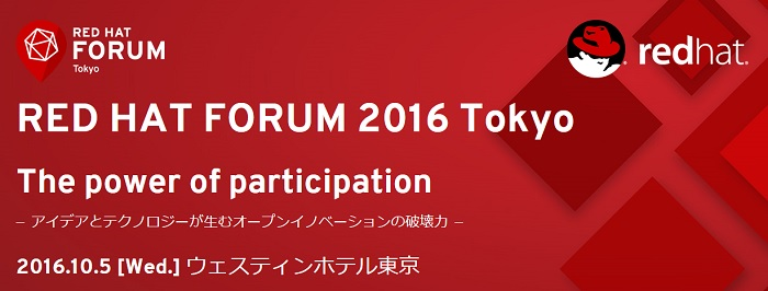 red-hat-forum2016.jpg