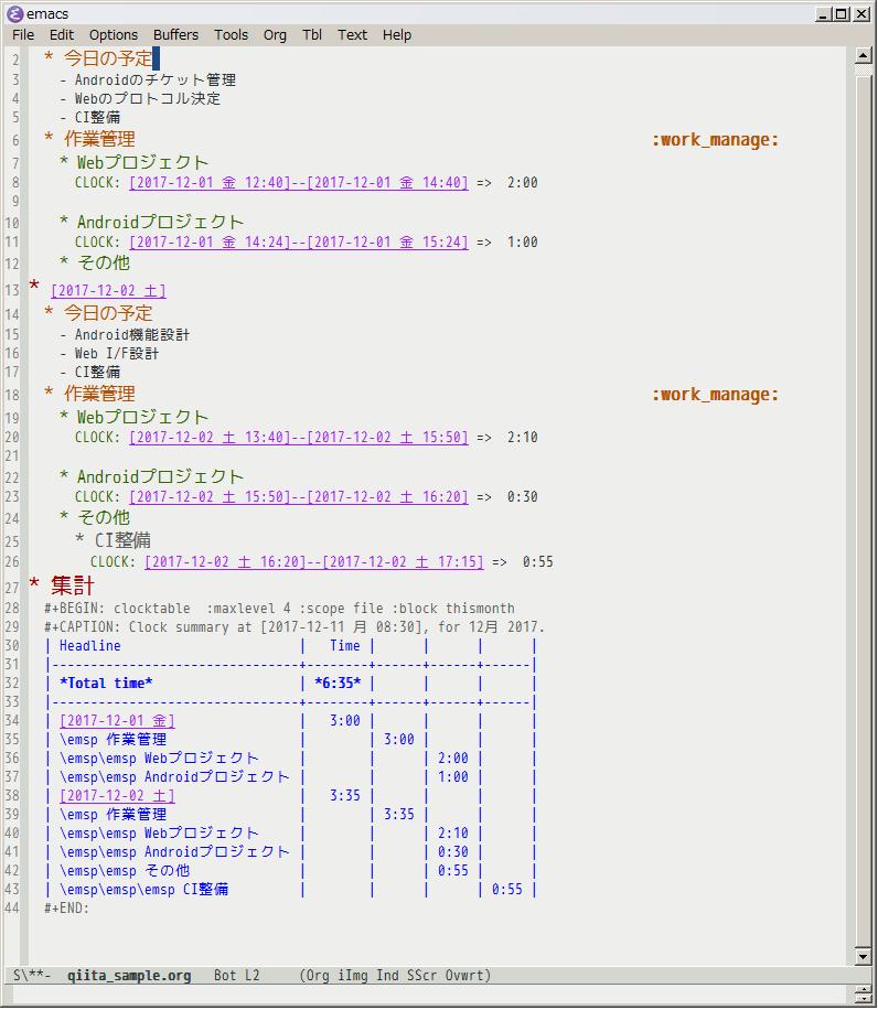 emacs5.png