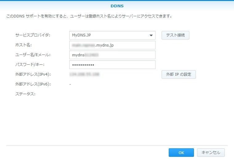 input_record.jpg