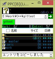 git_branch.png