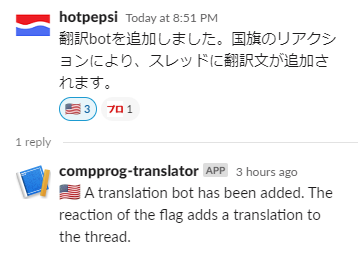 translate_bot.png
