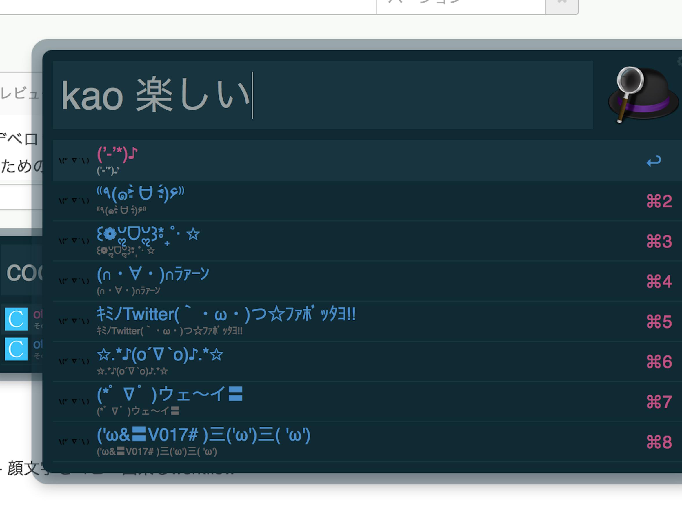 スクリーンショット 2014-12-18 18.59.06.png