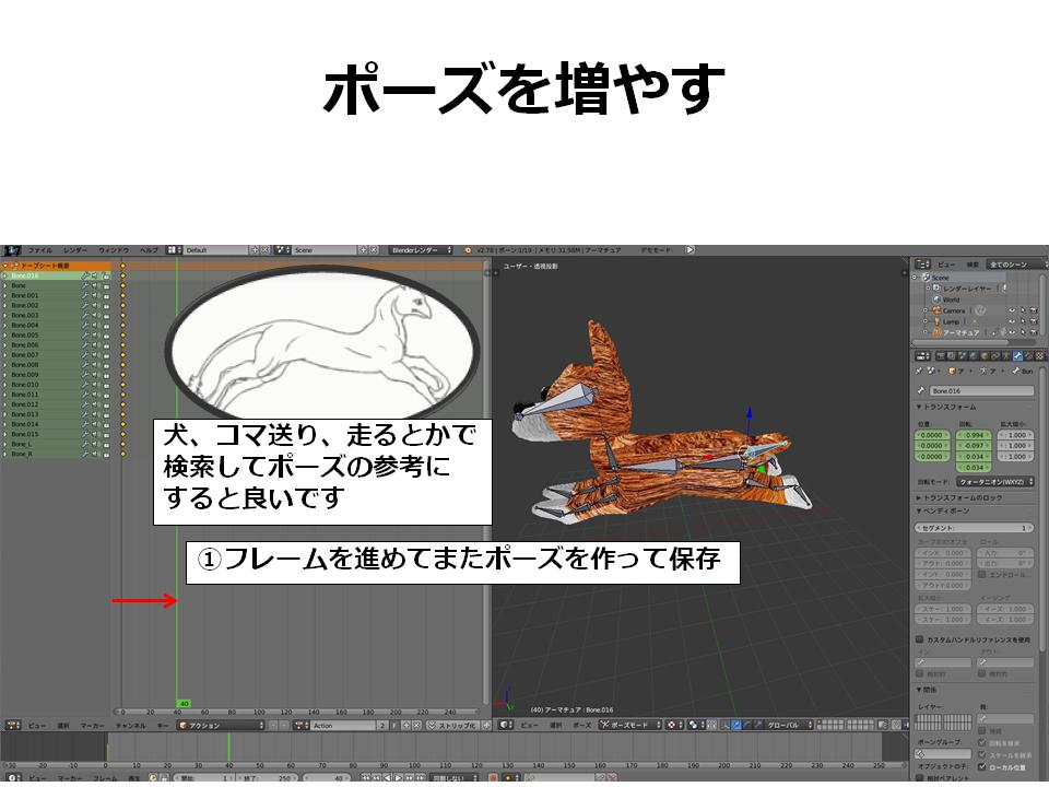 スライド48.PNG