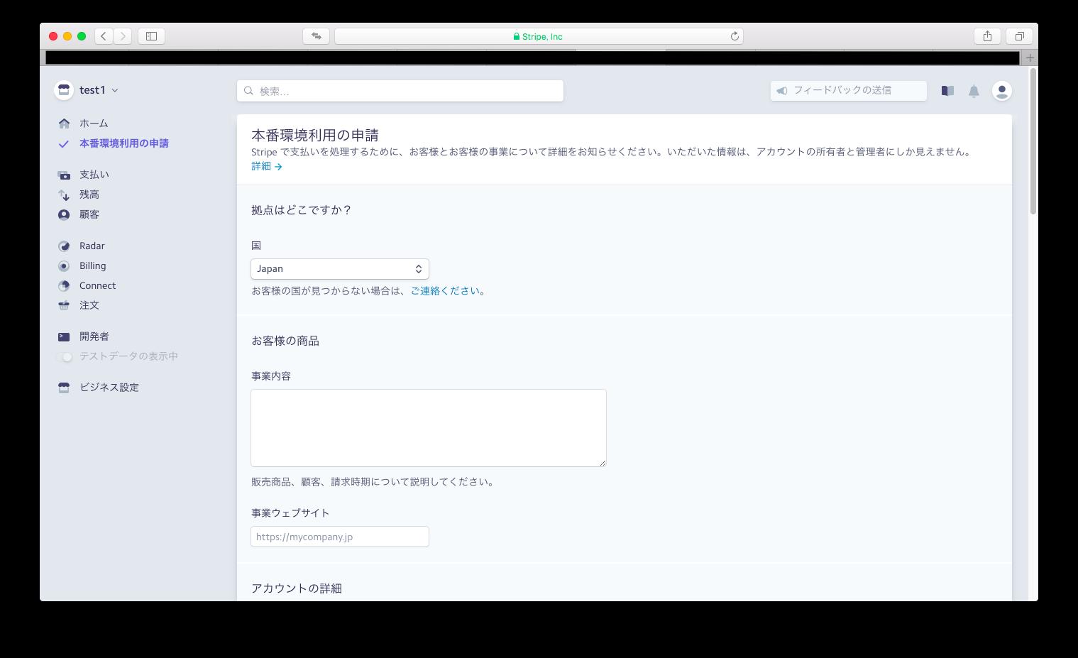 スクリーンショット 2018-08-23 1.16.58.pngのコピー.png.png